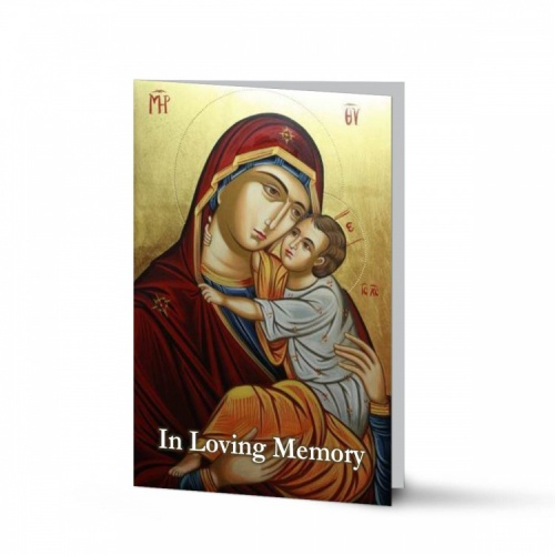 Blessed Virgin Mary & Jesus Catholic Memorial Laminated Folding Memorial Card - MAR02